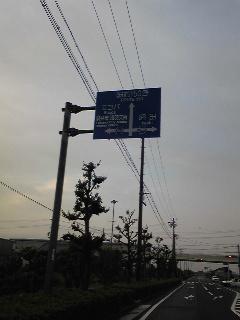 ア〜アキマヘン